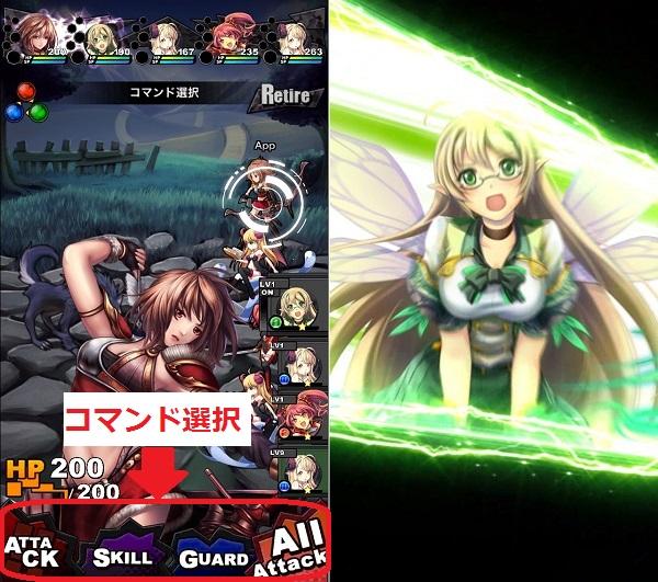 dissworld-battle