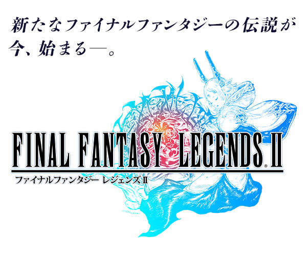 final-fantasy-legends2
