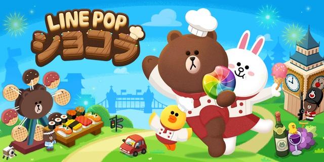 line-pop-chocolat