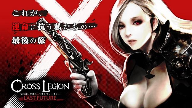 cross-legion