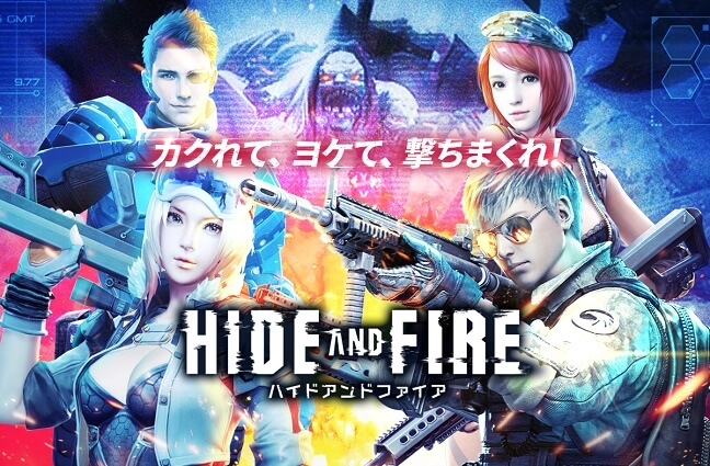 hide-and-fire