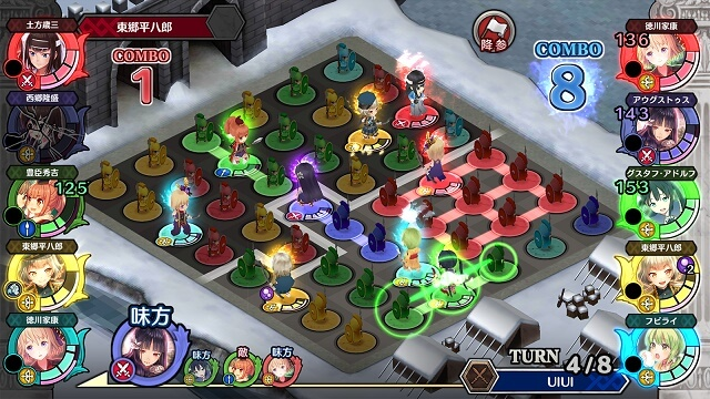 puzzle-of-empires2