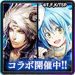 黒騎士と白の魔王×転スラのアイコン