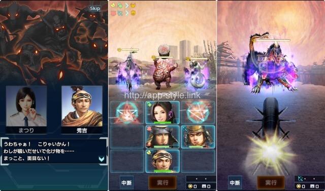 信長の野望201Xのゲーム画面