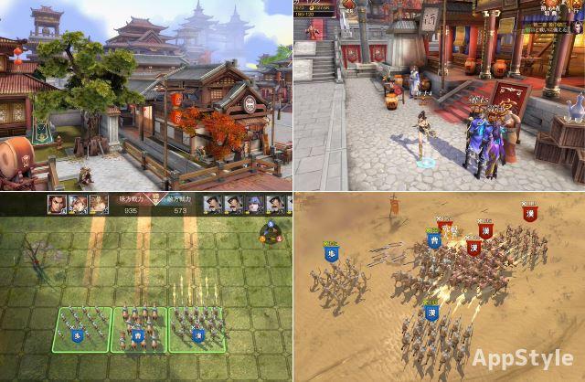 三国烈覇|実際のゲームプレイ画面