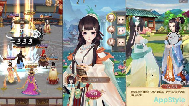 謀りの姫:Pocket|実際にプレイしたゲーム画像