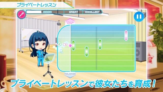Tokyo 7th シスターズプレイ画像