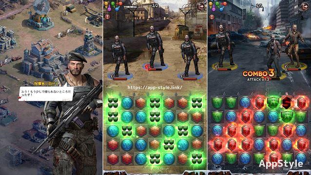 パズル&サバイバル ゲームプレイ画像