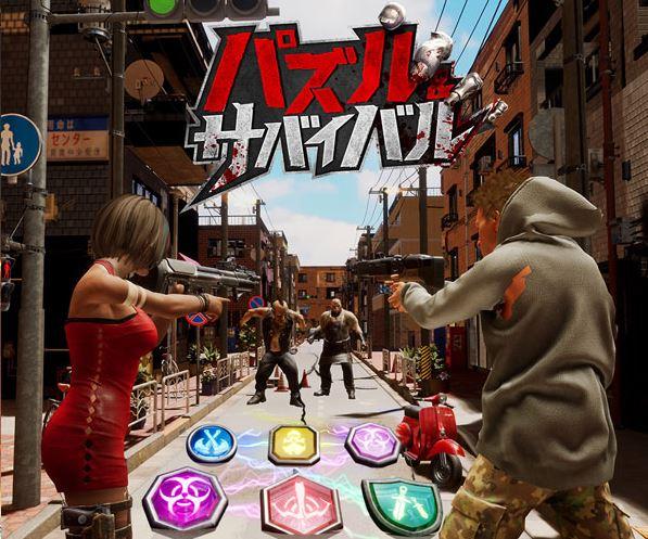 パズル&サバイバル 「建造」と「パズル」の2つの要素を組み合わせたシミュレーションゲーム