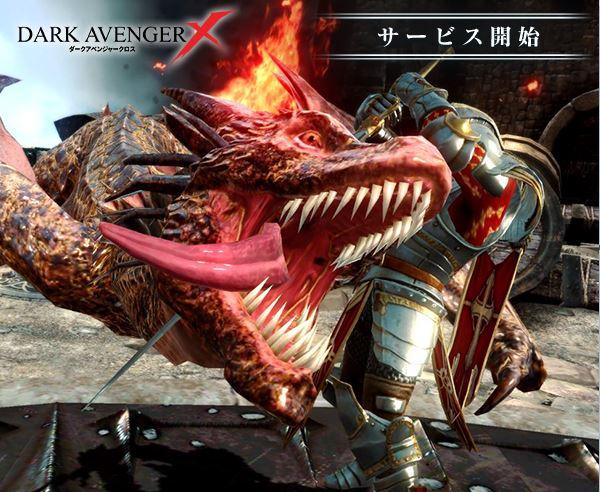 DarkAvenger X 大迫力のモンスターバトルが面白い!
