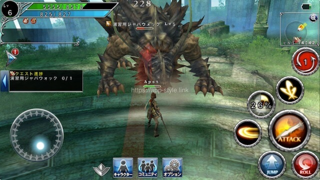 アヴァベルのゲーム画面
