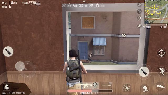 高い場所から狙撃
