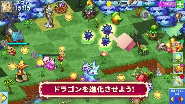Merge Dragons!|ゲーム画像