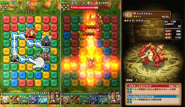 ポコダンのゲーム画面