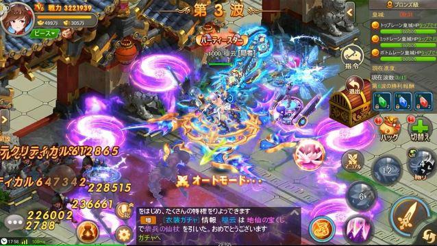 神剣のバクヤ|ゲーム画像