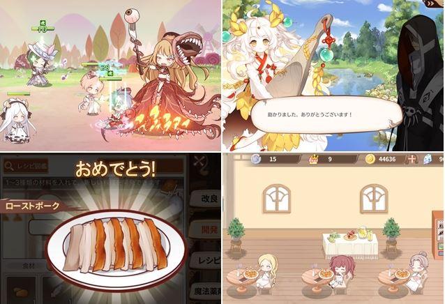フードファンタジーのゲーム画像