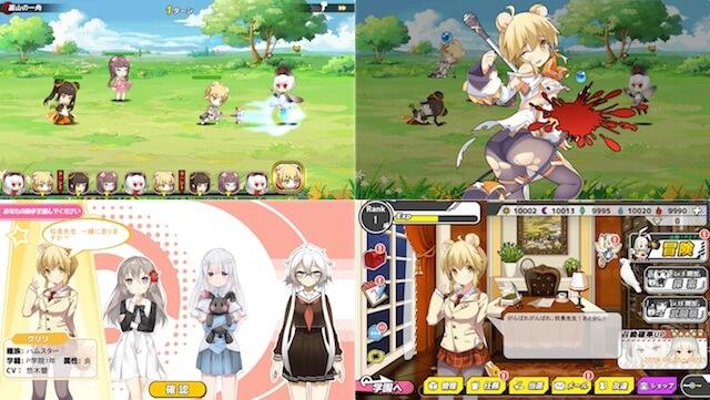 PETSアカデミアのゲーム画面