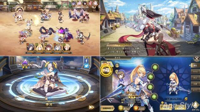 ミラメモ ゲームプレイ画像