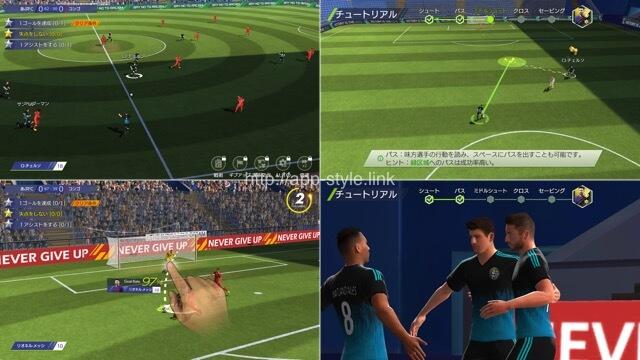 モバサカUFCのゲーム画面