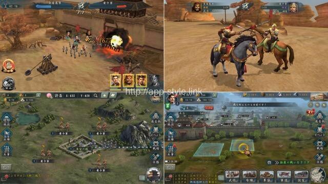 新三國志のゲーム画面
