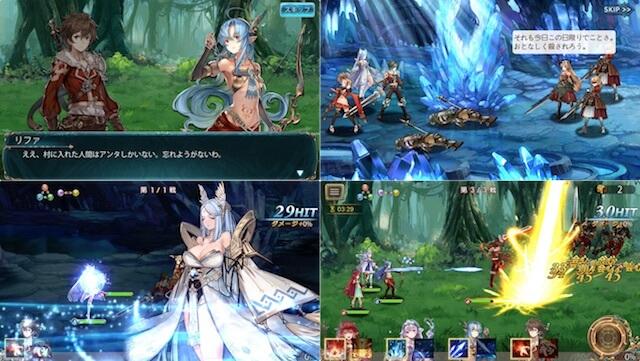 サファイアスフィアのゲーム画面