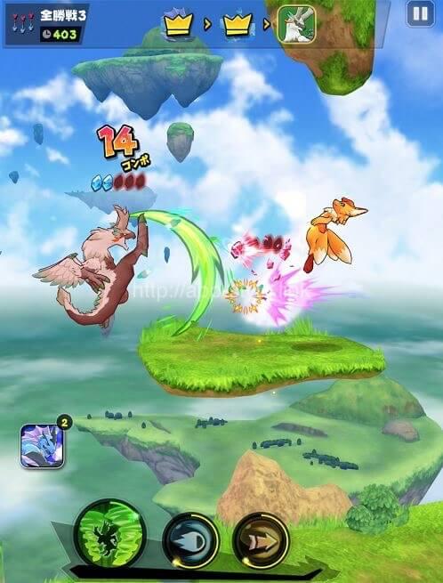 バクモンの空中コンボ